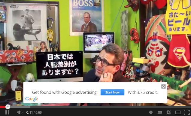 youtube-partner-banner-ad